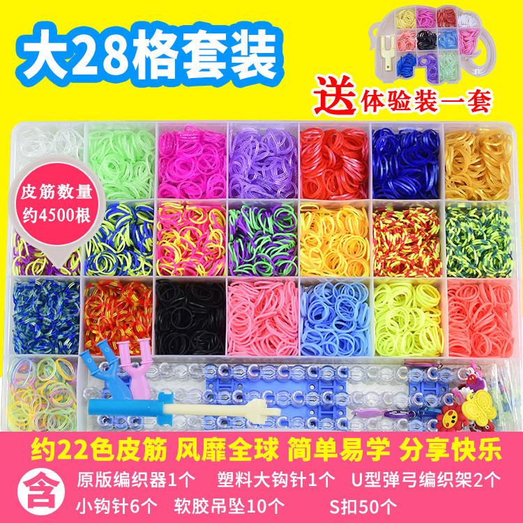 彩虹编织机彩色橡皮筋diy儿童手链