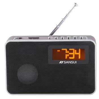 Sansui/山水 D17 插卡小音箱音乐播放器外放带收音机随身听音响