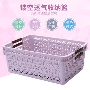 塑料收納框籃廚房收納筐桌面文件筐長方形收納盒浴室整理儲物籃子