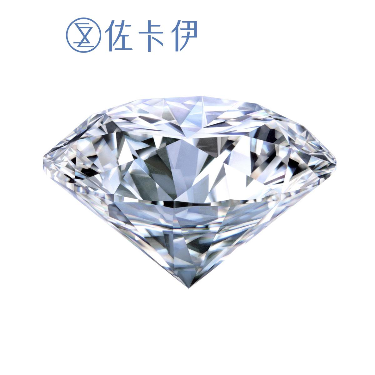Помощник карта ирак GIA бриллиантов 30 для 50 филиал 1 карат алмаз кольцо сделанный на заказ выйти замуж предлагать бриллиантовое кольцо женщина подлинный ювелирные изделия