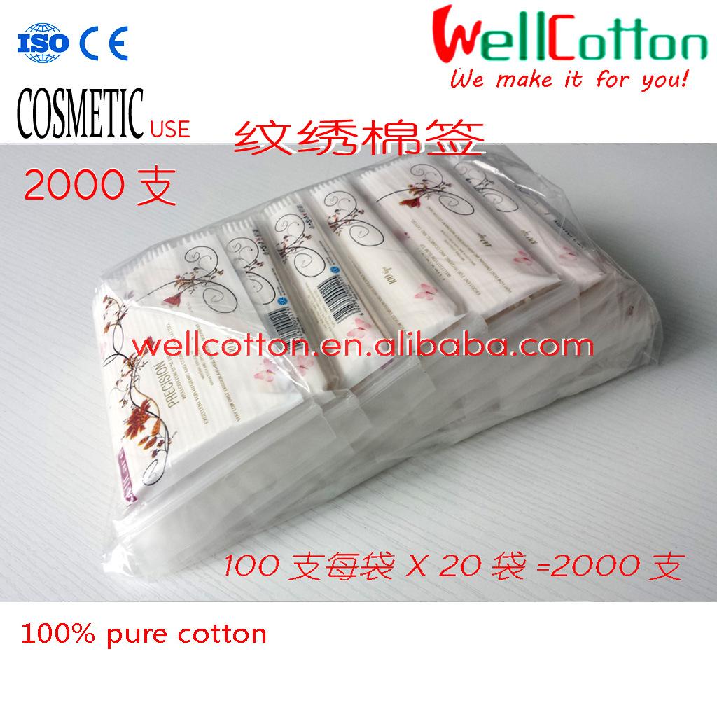 2000支纹绣用尖嘴木棒化妆棉签 100X20袋大包纹绣半永久尖嘴棉签
