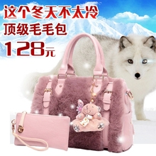 Winter 2015 rabbit hair new female bag fur fashion rabbit hair bag ms han edition one shoulder inclined across mobile lash package