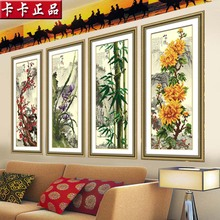Special offer 5 d cross their super flash rubik's cube diamond embroidery chrysanthemum patterns sitting room the bedroom wall of setting of dining-room suite hang a picture