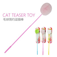 Pochi net cat toys Tiantian cat hairball sound funny cat stick любимая игрушка Garfield puppet cat cat toy