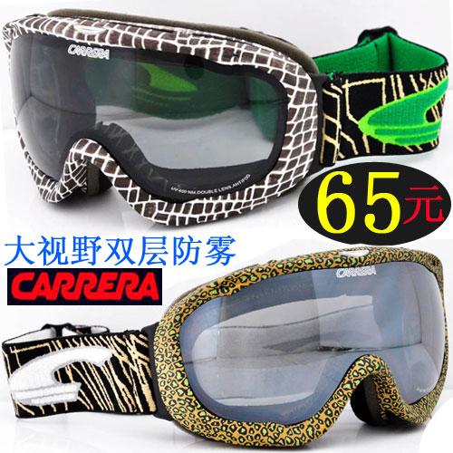 Каррер двойной туман большой лыжный зеркало ночного видения ветрозащитный лыж ездить миопии очки Carrera