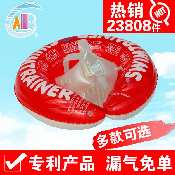 Плавательный круг с жилетом для детей до года