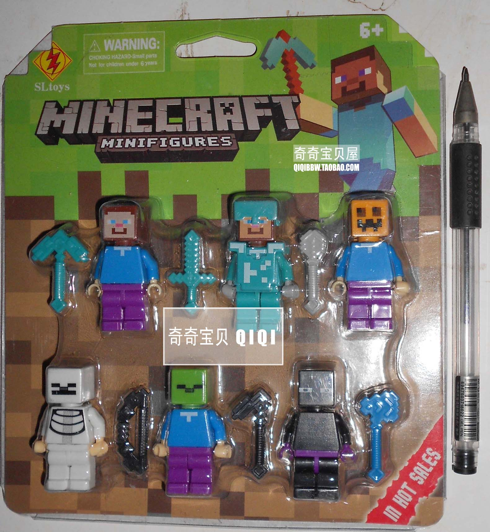 Маленький мини работяга, я боялся мира Minecraft блоков может двигаться моя игрушка кукла