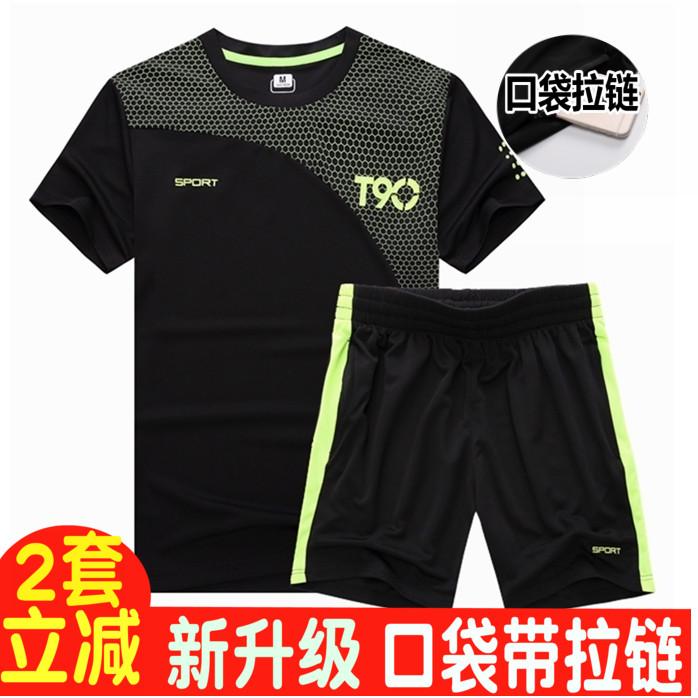 Лето случайный молодежь спортивный набор мужчина быстросохнущие большой двор короткий рукав T футболки шорты фитнес бег одежда пот воздухопроницаемый