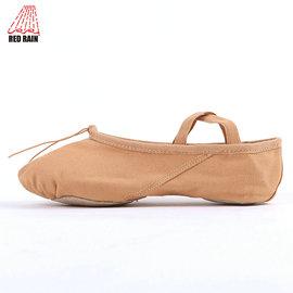 红雨舞蹈鞋女软底练功鞋肉色成人儿童芭蕾舞形体体操鞋驼色猫爪鞋