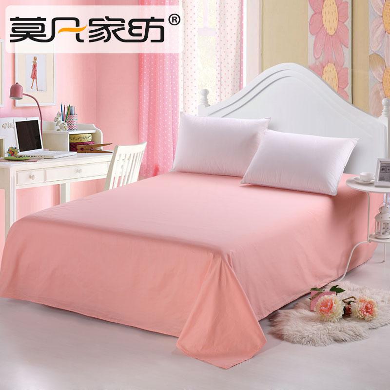 莫凡家紡新品床單單件純棉斜紋床單純色單人床罩全棉素色雙人包郵