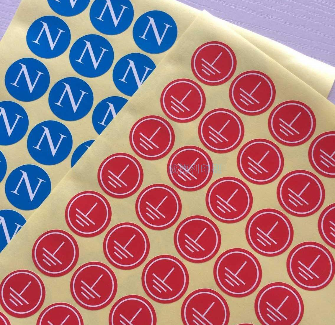 东莞彩色3CM相序不干胶标签纸 接地标识贴/接零标识贴 可定制