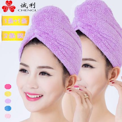 超强吸水擦头发速干毛巾包头干发帽2条装