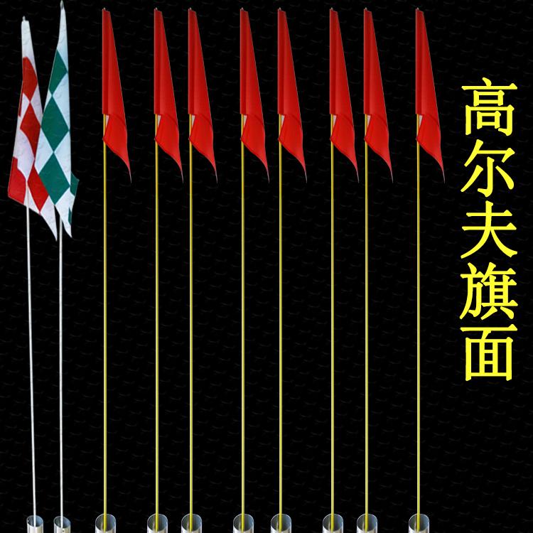 Гольф суд стандарт зелень флаг знак флагшток 6 правитель 7 правитель 8 правитель гольф флагшток GOLF флаг сын