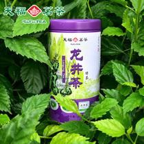 克罐装100年早春茶2018浙江高山特级绿茶龙井茶叶天福茗茶