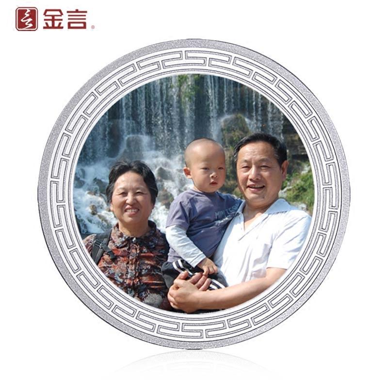 金言999纯银彩印纪念章币定制照片logo刻字足银创意礼品收藏投资