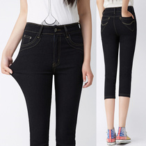 Summer thin elastic high waist denim cropped jeans size mm slim black jeans fat female feet pencil pants