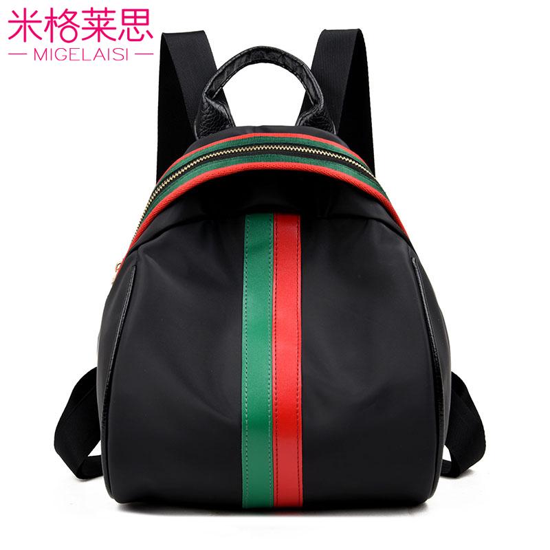 2017 новый цвет статья рюкзак женщина корейский дикий путешествие немного назад пакет мода портфель мини пакет oxford пакет