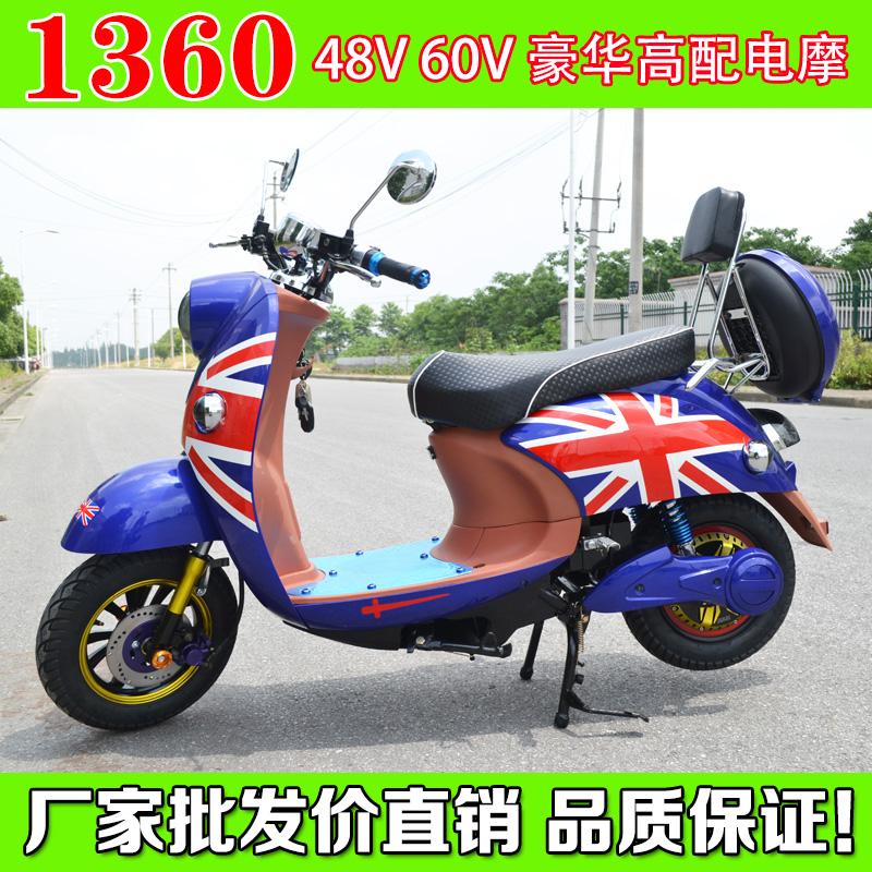 Vélo électrique 60V - Ref 2386225 Image 1