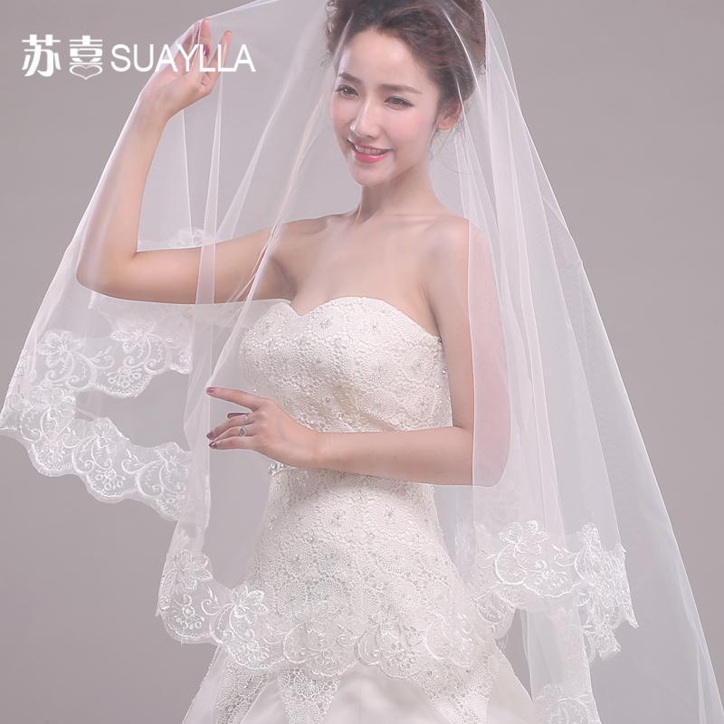 蘇喜2016韓式新娘長款3米蕾絲白色頭紗結婚 婚紗拖地配飾