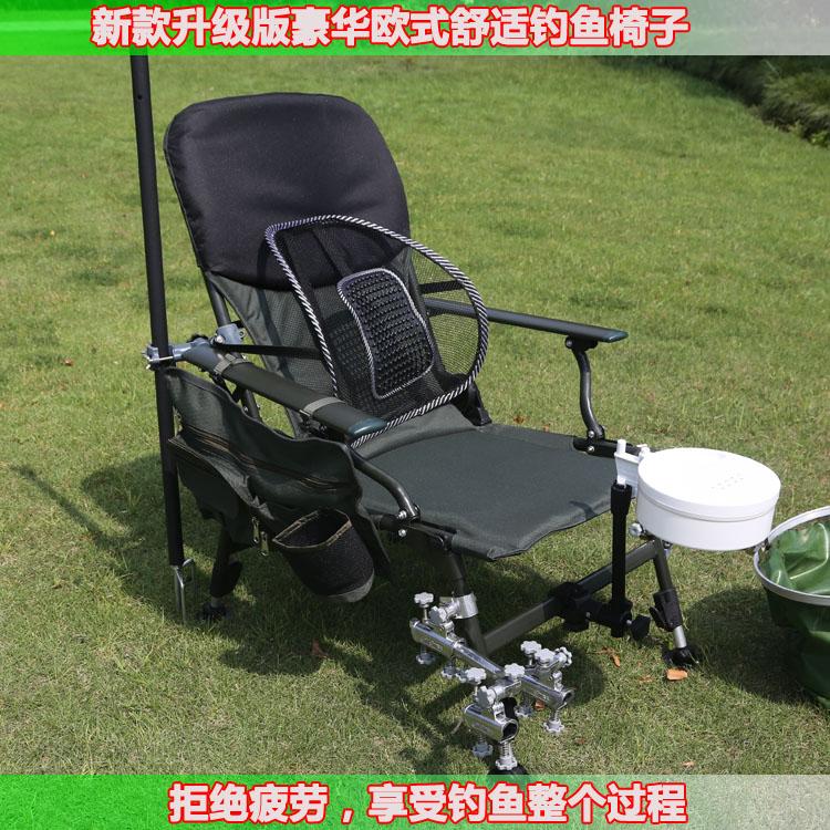 стулья для рыбалки в ростове на дону