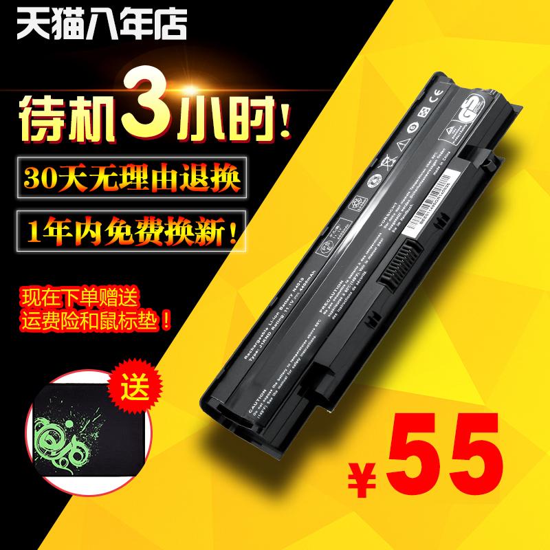 戴爾 N4010 N5010 N4110 N4050 J1KND M5010 N5110
