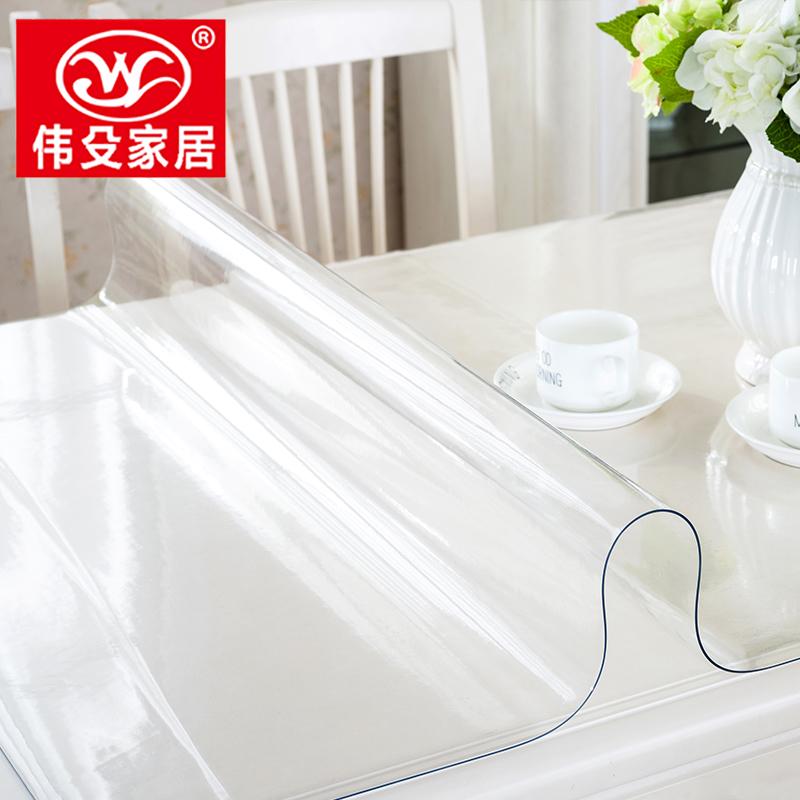 加厚软塑料玻璃PVC防水桌布防烫防油餐桌垫网红透明茶几垫水晶板