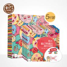 【春纪旗舰店】表情包控油清爽面膜5片