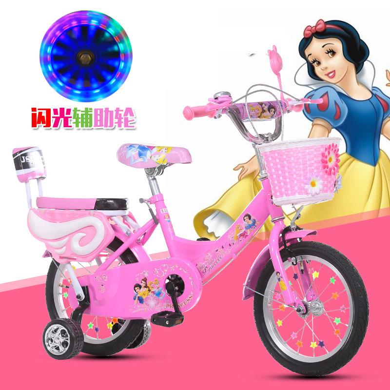 新款儿童自行车20寸18寸16寸6-7-8-9-10-11-12岁女孩学生童车折叠