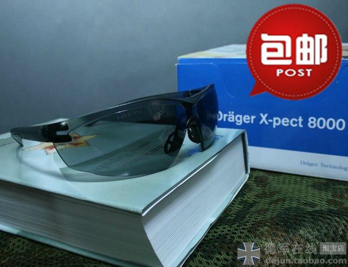 Бесплатная доставка ! германия клещи сетка очки клещи сетка очки 8321 защищать очки темные очки