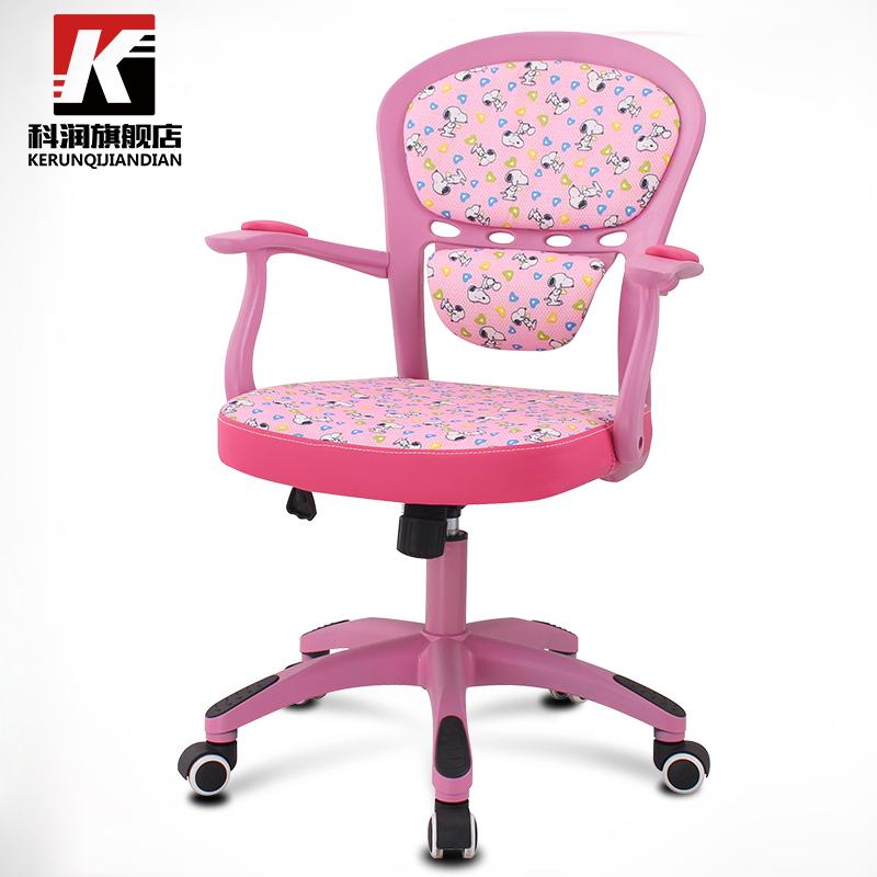 科潤 兒童學習椅矯正坐姿椅靠背電腦學生椅子書房寫字座椅可升降