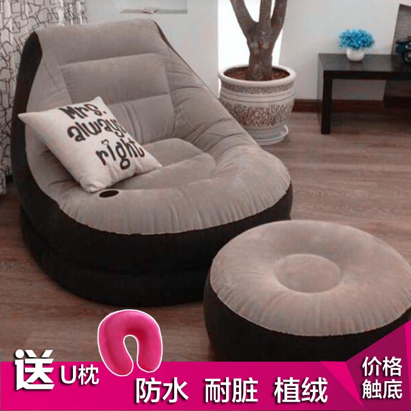 intex懒人沙发单人豆袋榻榻米卧室阳台躺椅小沙发床折叠充气椅子