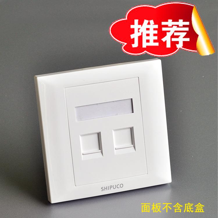 【T серия 】SHI кожзаменитель CO качественная оригинальная продукция 86 двойной ссориться доска голос информация слабый электричество сеть телефон