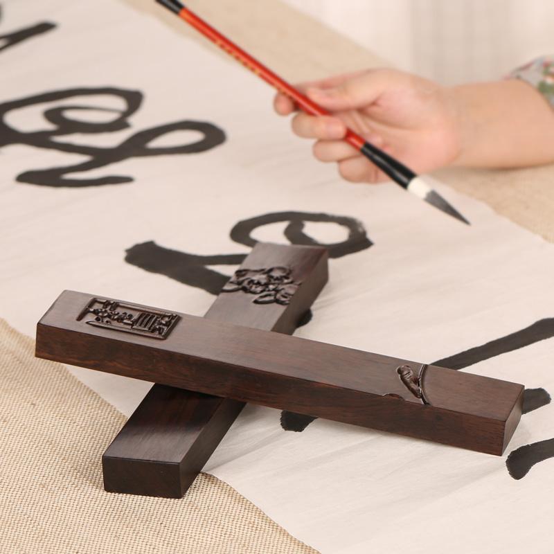 黑檀紅木鎮紙鎮尺30cm中號 壓紙木鎮子 文房四寶書法用品定製刻字