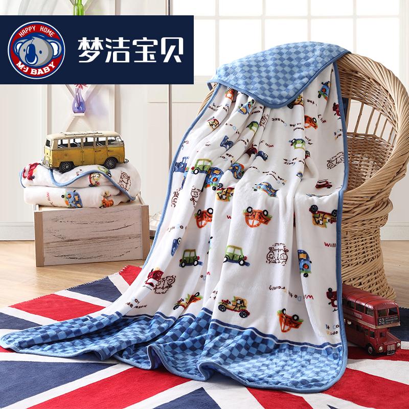 夢潔寶貝兒童毛毯法蘭絨毯子空調毯午睡毯男孩蓋毯單人雙人 毯