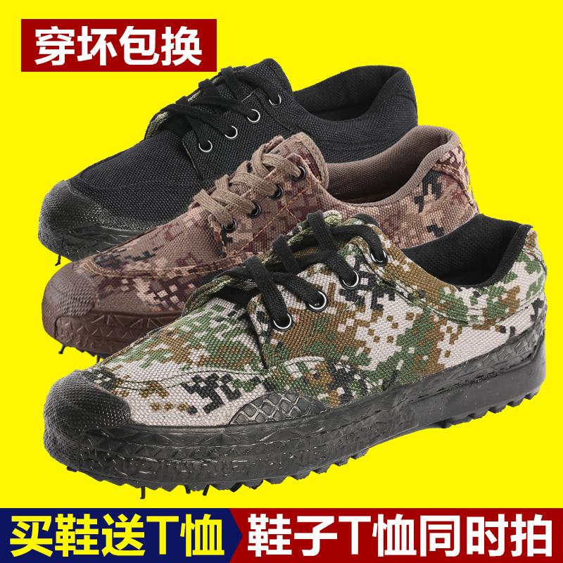 Освобождение обувной мужчина армия обувной женщина работа земля пригодный для носки труд страхование обувь статья 07 сделать поезд обувной армия поезд камуфляж обувной холст клей обувной