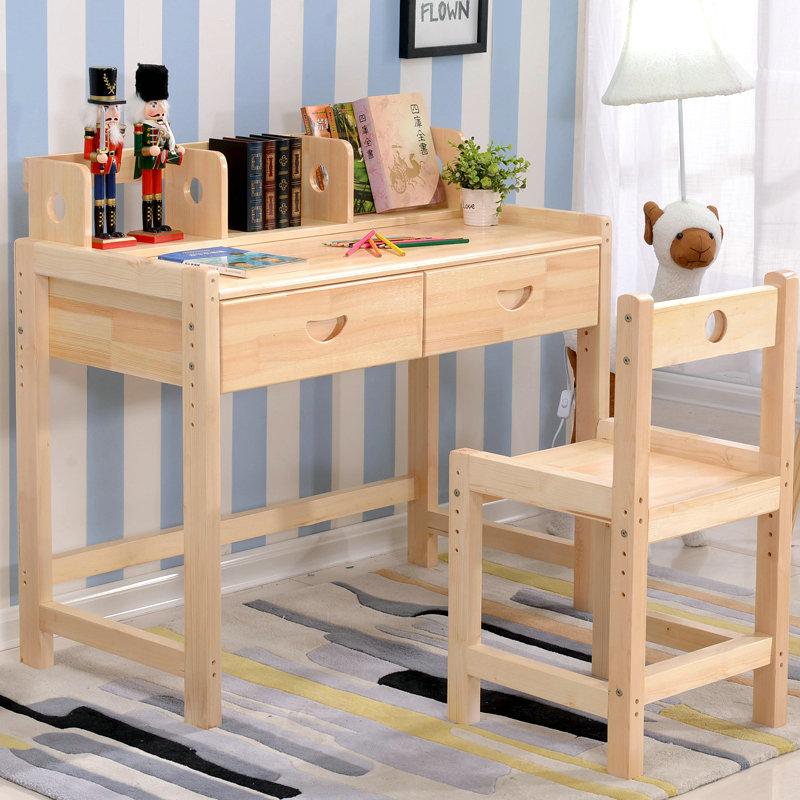 琪翔實木兒童可升降學習桌椅套裝小學生書桌書架 簡約寫字課桌