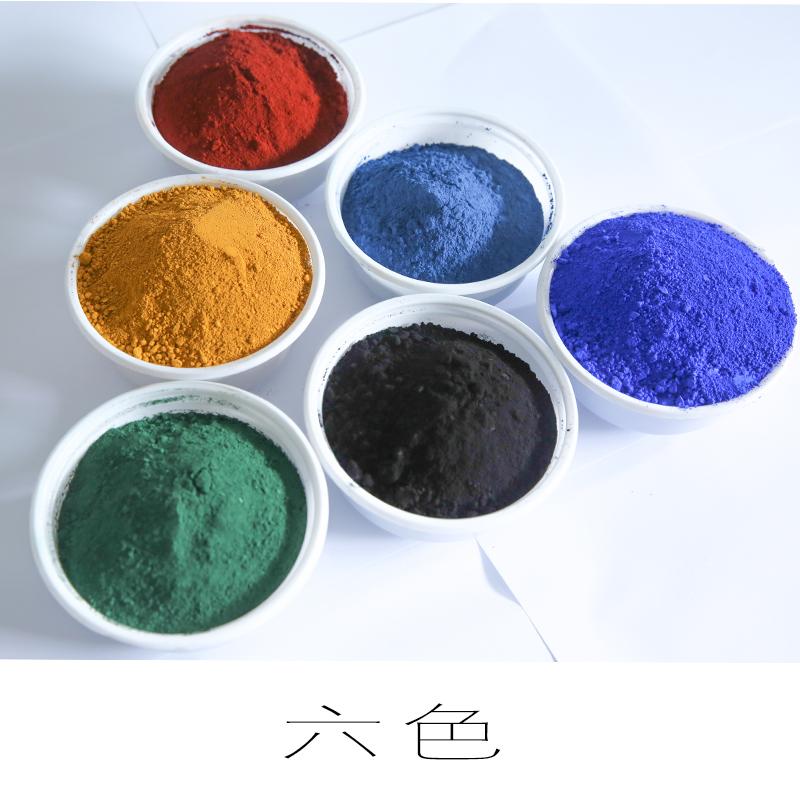 生生 硅藻泥 矿物质环保 色粉 50克