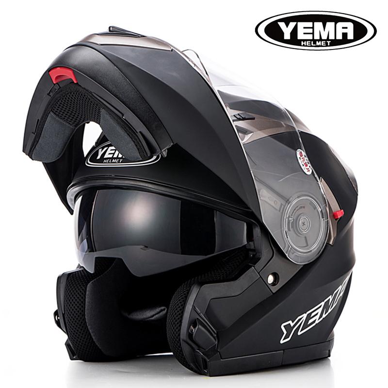 野马925四季全覆式摩托车头盔夏季赛车机车全盔男士双镜片揭面盔 - 封面