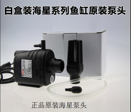 hx2160 / 3160 / 4160l海星水泵10-17新券