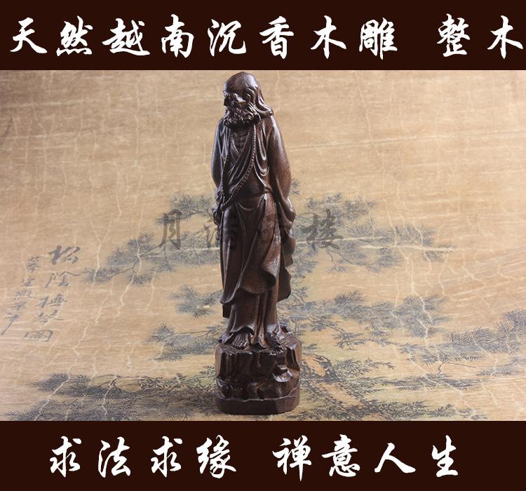 天然越南沉香木雕达摩祖师禅宗摆件手把件手玩工艺品全网比价