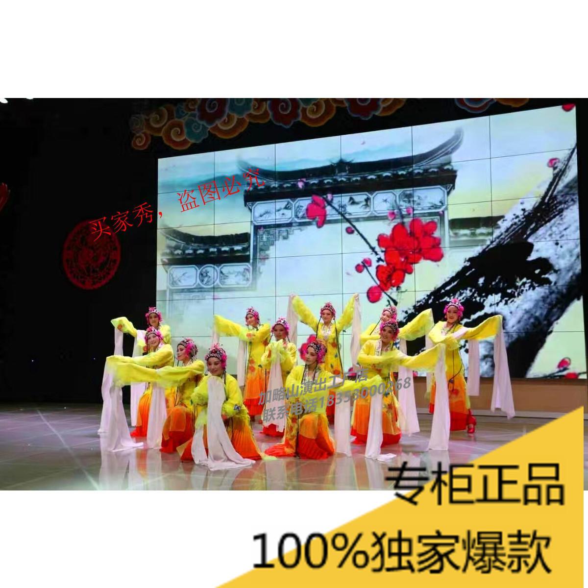 Десятый Th персик слива чашка цветы войны красивый танец одежда производительность одежда классическая танец одежда цветы распускаются длинный рукав играть одежда