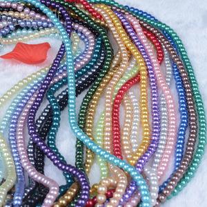 道具珠宝石假首饰海盗珠链金色项链舞台表演出装饰品玩具仿珍珠链