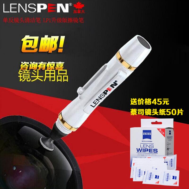 LENSPEN NLP-2-W зеркальные объектив чистый карандаш + добавлять светло-серый углерод порошок обновление версии вытирать зеркало объектив карандаш
