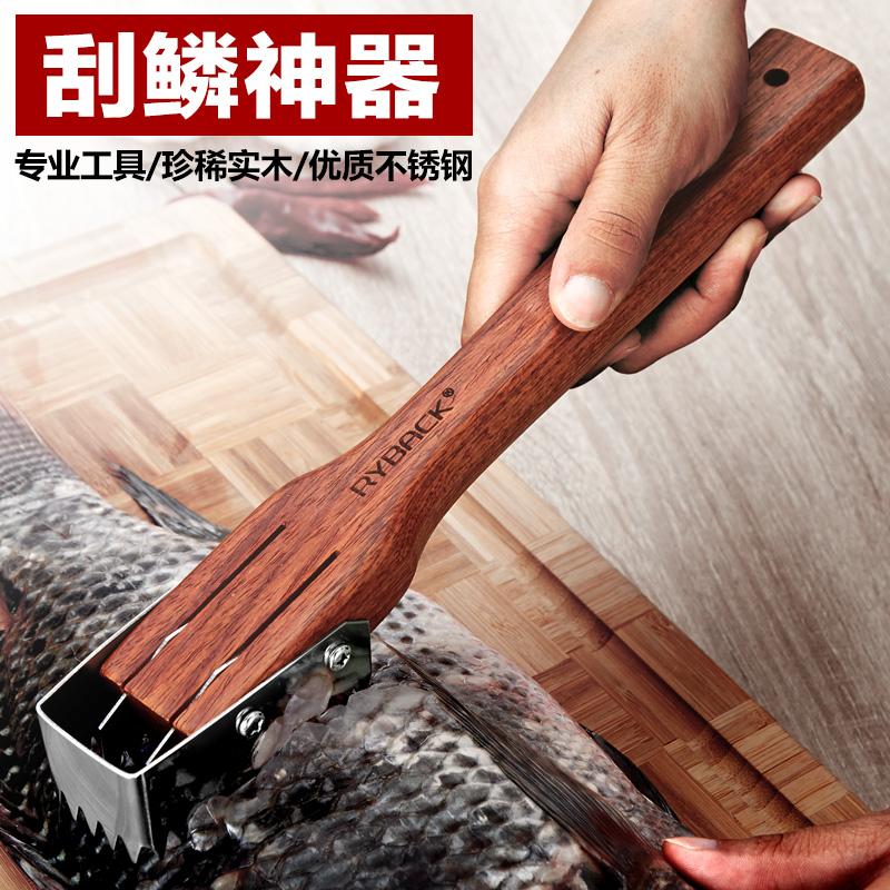 [莱贝] оригинал [ 日本实木柄刮鱼鳞器 家用鱼鳞刨刮鳞器去鱼鳞工具杀鱼刀]