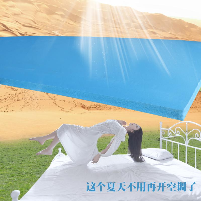屋顶隔热板XPS挤塑板保温隔热板 楼顶外墙保温板隔热材料批发40MM