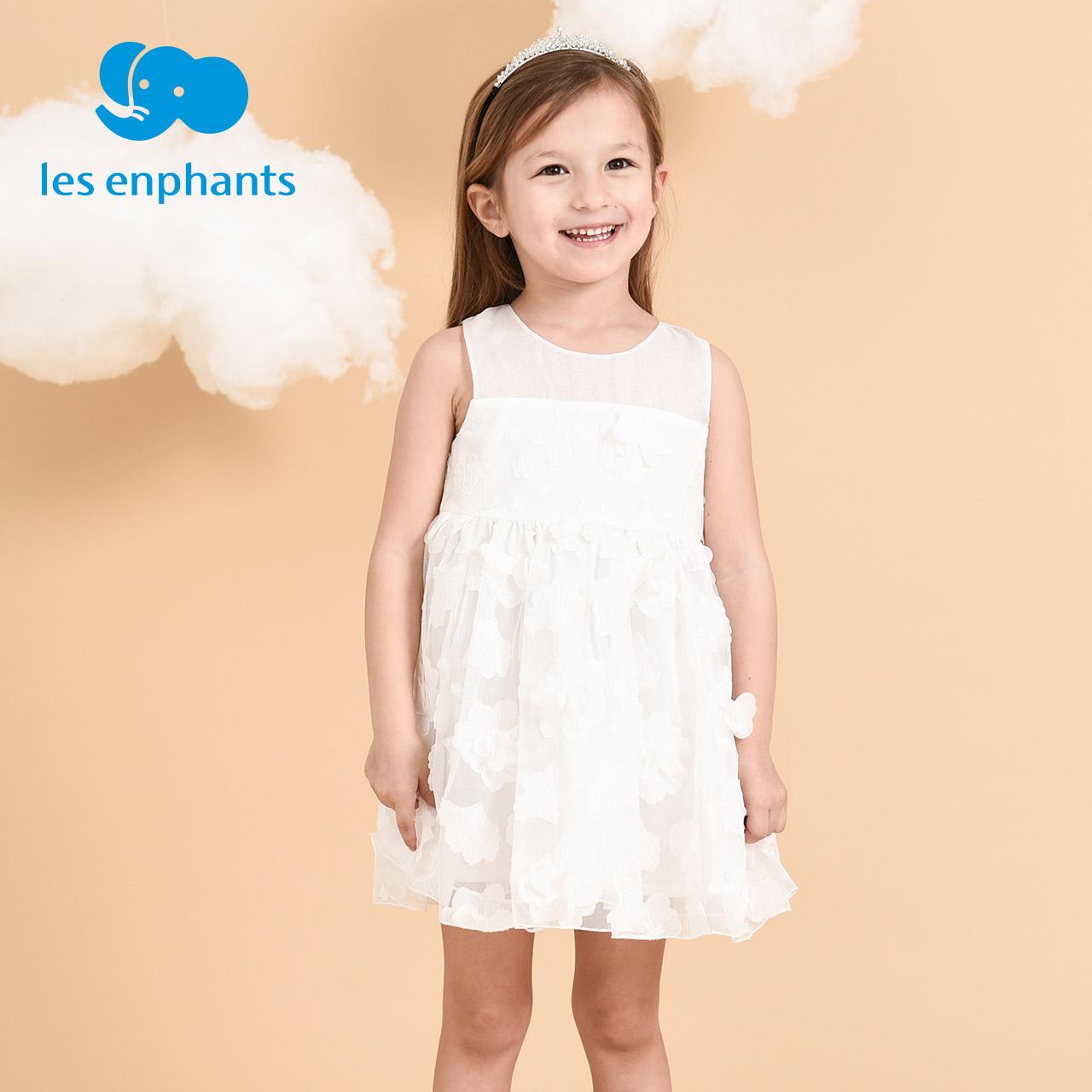 丽婴房童装女童夏装连衣裙小女孩裙子儿童公主裙宝宝蓬蓬裙