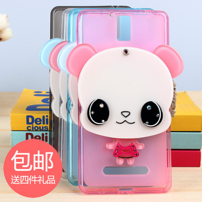 Oppor7007 silicone following oppor3 mobile phone sets of soft protective opopr7005 opper3 female