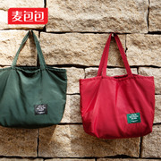 New wheat bags Tote handbag bag fashion hand bag nylon light weight bulk bag
