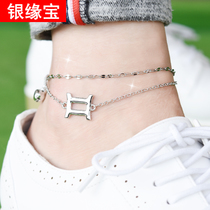 Korean version simple 12 constellation foot chain female couple fashion student Sen Department fresh Bell 12 jewelry ankle Chain
