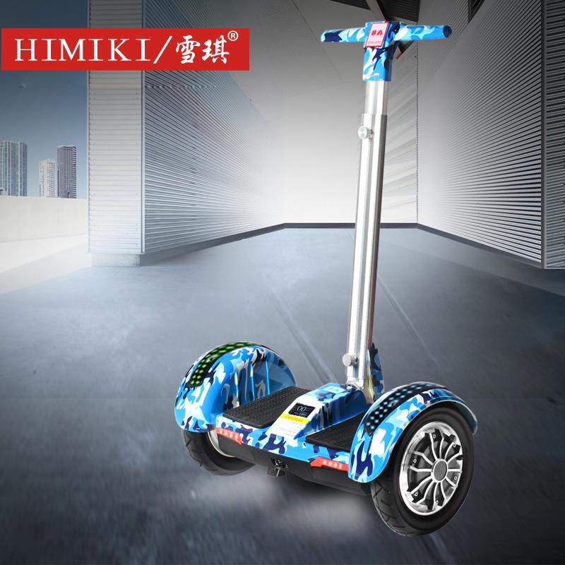 Hoverboard HIMIKI - Ref 2447698 Image 1